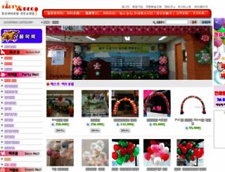partyndeco.com screenshot