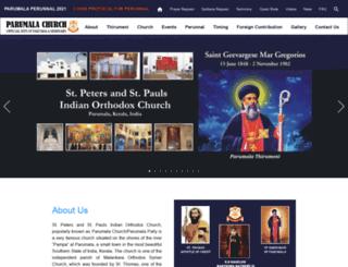 parumalachurch.org screenshot