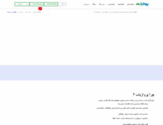 parvazyab.com screenshot