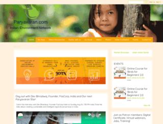 paryavaran.com screenshot