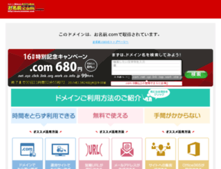 pasangiklangratisbaris.net screenshot