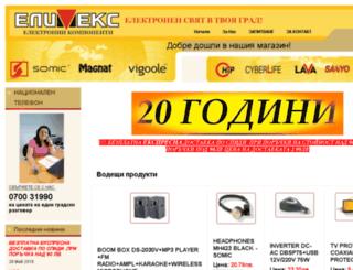 pasatbg.com screenshot