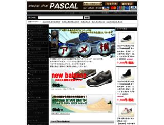pascal-sneaker.jp screenshot