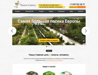 paseka.com.ua screenshot