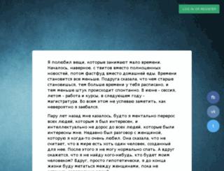 pashkpashk.mmm-tasty.ru screenshot