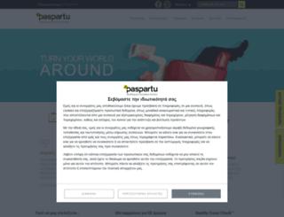 paspartu.gr screenshot
