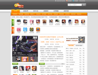 pass.e7wan.com screenshot