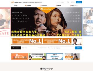 passion-navi.com screenshot