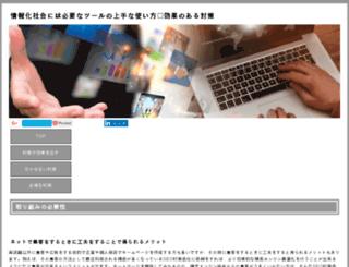 passiondressing.com screenshot