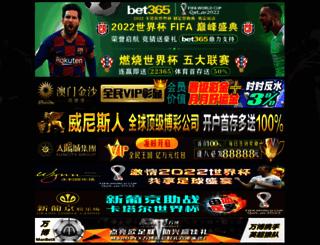 passkarado.com screenshot