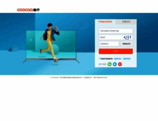 passport.coocaa.com screenshot