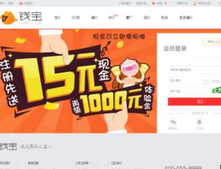 passport.qbao.com screenshot