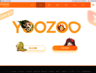 passport.youzu.com screenshot