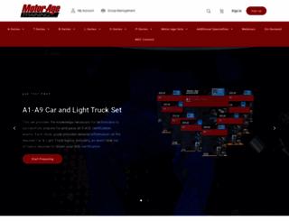 passthease.com screenshot
