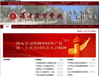 passyourcert.com screenshot