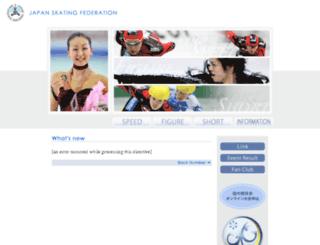 past.skatingjapan.or.jp screenshot