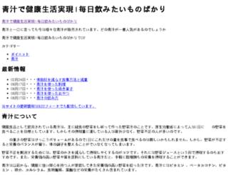 pastelukintan.com screenshot
