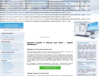 pastukhova.com screenshot