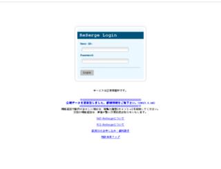 pat.reserge.net screenshot