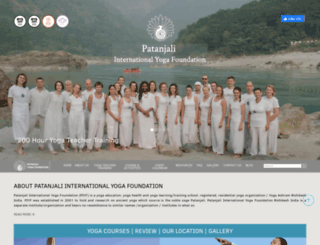 patanjaliyogafoundation.com screenshot