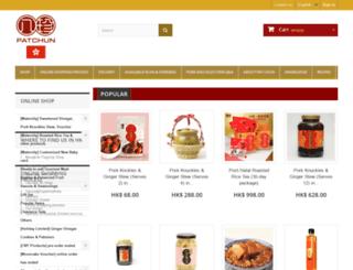 patchun.com screenshot
