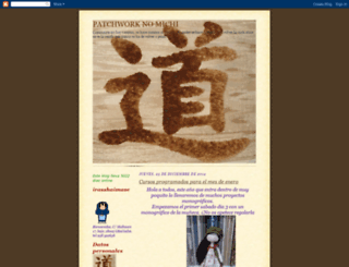 patchwork-no-michi.blogspot.com screenshot