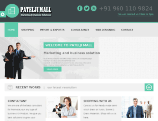 pateljimall.com screenshot