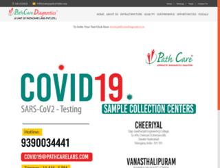pathcarelabs.com screenshot