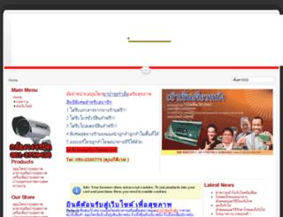 patherbby.com screenshot
