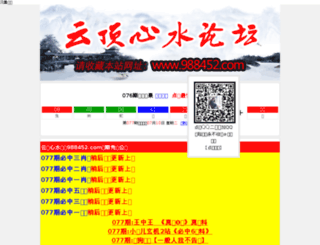pathwhelp.com screenshot