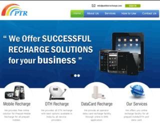 patidarrecharge.com screenshot