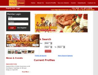 patidarshaadi.com screenshot