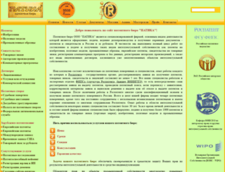 patika.ru screenshot