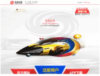 patricia4.com screenshot