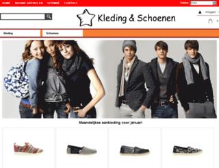 patriciasauter.nl screenshot