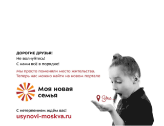 patronatcentr.ru screenshot