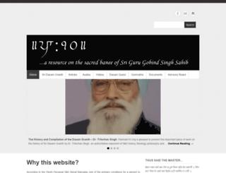 patshahi10.org screenshot