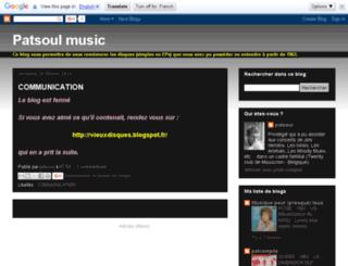 patsoulmusic.blogspot.com screenshot