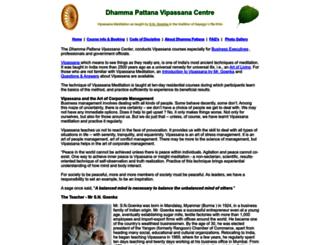 pattana.dhamma.org screenshot