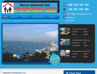 pattayabaan.ppcnseo.com screenshot