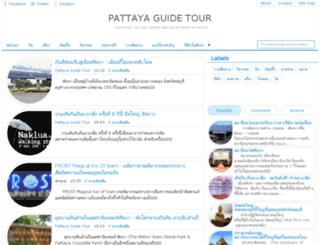 pattayaguidetour.com screenshot