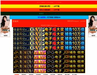 pattayautd.com screenshot