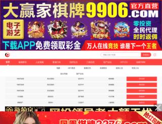 pattfree.com screenshot