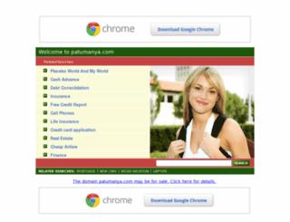 patumanya.com screenshot