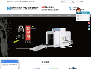 patxaf.com screenshot