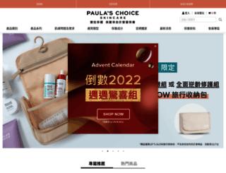 paulaschoice.com.tw screenshot