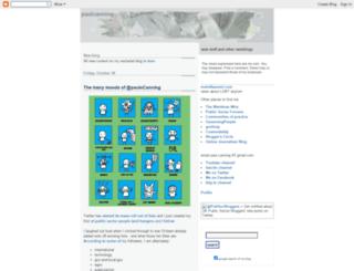 paulcanning.blogspot.com screenshot