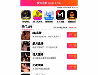 paulinezenk.com screenshot