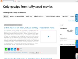 pavanpanjaa.blogspot.in screenshot