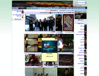 pavarot.miyanali.com screenshot